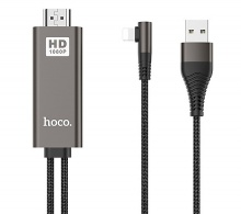 Cable HDMI to IP Hoco UA14 - 2m